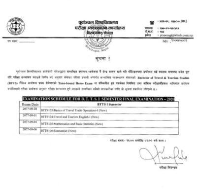 Kathmand academy of tourism and hospitaltiy
